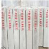 地桩电缆标志桩光缆标志桩防腐阻燃 质优价廉欢迎订购