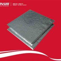 纳米隔热板生产厂家 钢包铁水包中间包用保温板
