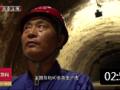 中国梦365个故事:水泥厂变形记 (222播放)