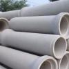 厂家批发专业制作水泥管 平口钢筋水泥管 混凝土承插管道 价格面议