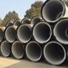 厂家直销 供应钢筋混凝土排水管 DRCP 800x2500 价格420一米