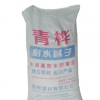 耐水腻子粉 内墙 生产厂家 防霉 抗碱腻子价格 配方