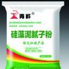 山东烟台腻子粉厂家 硅藻泥 含量%48 吸附甲醛 环保 家装 批墙