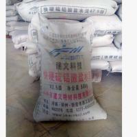 低价走量 建文 快干水泥 快硬水泥 硫铝酸盐水泥42.5级