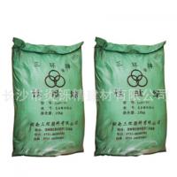 湖南高含量三环氧化铁绿 三氧化二铁涂料用颜料 铁酞绿厂家直销