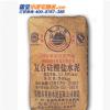 正品英洲水泥PC32.5R袋装(吨)厂家直供 优质硅酸盐水泥 质量优