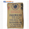 长期供应建筑水泥 英洲水泥PO42.5R袋装 价格优惠 质量保证