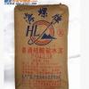 长期供应海螺水泥PO42.5R 各种优质的建筑水泥 厂家直销
