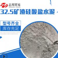 大量库存32.5快干快硬水泥 32.5矿渣硅酸盐水泥 建筑通用水泥批发