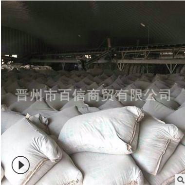 耐火水泥 厂家 长期供应 铝酸盐耐火水泥 快硬耐火水泥