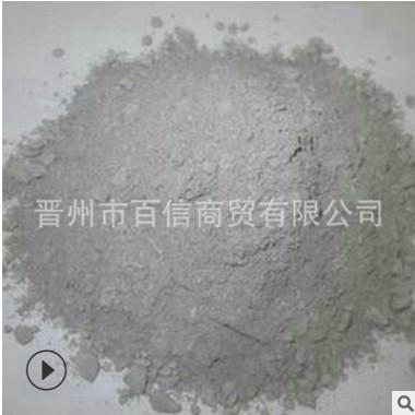 厂家供应 铝酸盐耐火水泥 耐火水泥 防火 耐火水泥销售