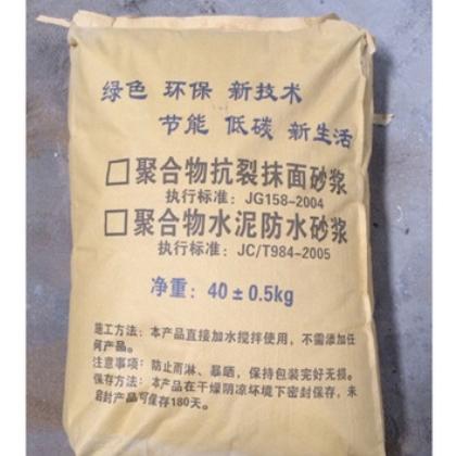 抹面砂浆是一种聚合物抗裂抹面砂浆