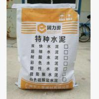 快干水泥是一种速干型特种高强快干快硬水泥防水材料