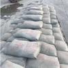 惠州水泥厂家快干水泥 隧道工程抢修专用 罗马构建 堵漏王专用