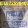 供应快干水泥,铝酸盐水泥42.5级 18725984080