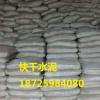 重庆供应快干水泥,铝酸盐水泥 18725984080