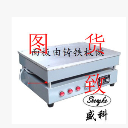 SK新款恒温3.6电热板