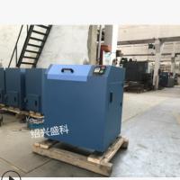 求购实验室SKB100-1密封式制样粉碎机,快压式研磨机