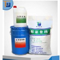 山西环氧树脂灌浆料 环氧树脂砂浆 耐酸碱水泥砂浆 环氧修补砂浆