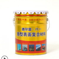 德尔富 油漆 涂料 供应水性油性氟碳腻子 灰白铁红棕色氟碳腻子