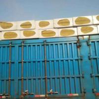 保温材料岩棉板生产厂家 隔热填充硬质岩棉板 幕墙保温岩棉板