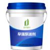 液体泵送剂 现货厂家直供 早强泵送剂 提高砼强度,降低砼的收缩