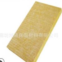 厂家直销外墙专用岩棉保温板防火岩棉板岩棉复合板玄武岩岩棉板