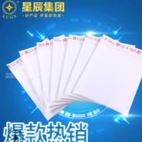 苏州工厂直销白色牛皮纸信封自粘袋无气泡可支持多色印刷