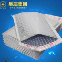 苏州工厂直销银色镀铝膜气泡袋铝箔信封自粘袋快递包装袋