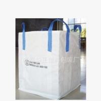 生产 四川成都吨袋 编织集装吊袋 质优价廉