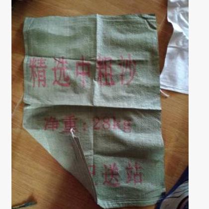 编织沙袋 厂家批发定做白色-黄色-绿色-红色40宽---60长打包袋