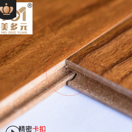 强化复合地板 中式简约现代客厅卧室地热地暖家装复合地板厂家