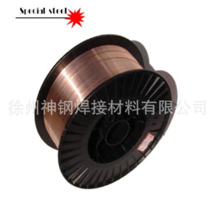 供应ER83-1低合金钢焊丝 ER83-G高强钢氩弧焊丝 气保焊丝