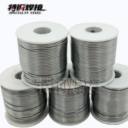 万能神奇焊丝 不锈钢铜铝药芯焊丝 防风火机专用焊条 低温焊丝