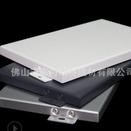 专业生产室内铝板 雕花铝单板吕梁铝单板 铝单板定制 铝单板厂家