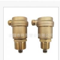 供应黄铜排气阀 自动排气阀 丝扣外螺纹单向排气阀