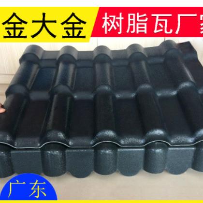 供应防腐蚀建筑瓦 平改坡红色屋面瓦 塑料asa仿古瓦树脂厂家