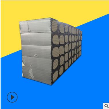 聚氨酯保温板价格外墙保温板复合保温聚氨酯复合板厂家嘉豪保温