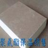 聚氨酯保温板聚氨酯复合板聚氨酯嘉豪保温保温板聚氨酯发泡保温板