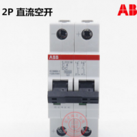 ABB S200系列直流微型断路器S202M-C6DC;10120675