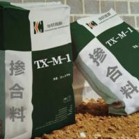 降粘型复合掺合料、混凝土预制构件矿物掺和料