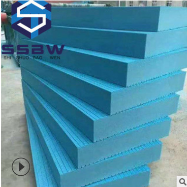 b1级xps挤塑板 地暖高密度挤塑板 50厚挤塑聚苯板 外墙保温挤塑板