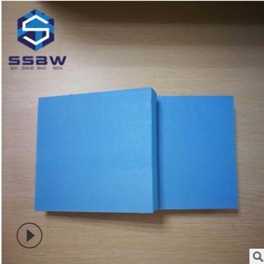 现货b1级挤塑聚苯板 地暖隔热挤塑保温板 外墙铝箔复合xps挤塑板