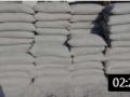 复合硅酸盐水泥和普通水泥, 到底有什么区别? 今天算长见识了 (232播放)