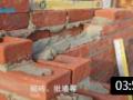 水泥使用规范(现场配制) (205播放)