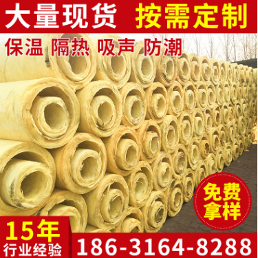 离心玻璃棉管壳 玻璃棉保温管 离心玻璃棉管厂家 18631648288
