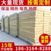 河北外墙复合板 岩棉复合板厂家 防火防水防潮岩棉复合板