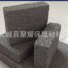 水泥发泡保温板隔热环保材料 混凝土保温板 无机防火保温板