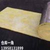 养殖大棚保温棉吸音棉 KTV墙体隔音降噪 隔热棉带铝箔离心玻璃棉