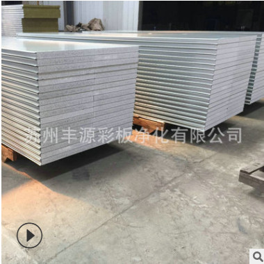 厂家供应硅岩彩钢板 50mm厚硅岩保温板 硅岩保温 欢迎订购